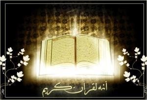 al quran in word